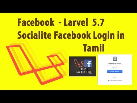 Laravel Socialite Facebook Login | Laravel Tutorials in Tamil |