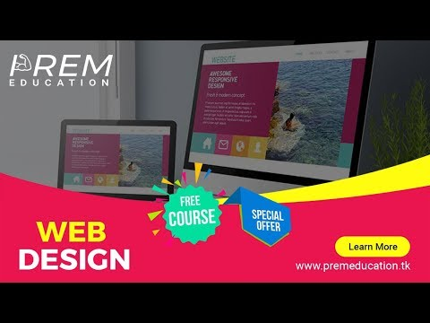 what is webdesign, what is webdesign in tamil, tamil web design tutorials