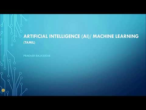 Artificial Intelligence (AI) / Machine Learning (ML) - Tamil